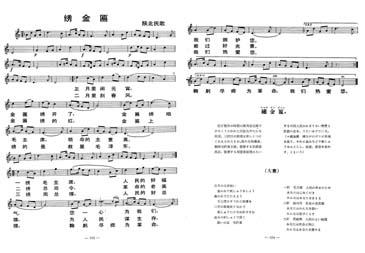 二胡独奏绣锦匾曲谱